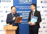 СК-11 признан лучшим инновационным решением, представленным на корпоративном презентационном дне МРСК Северо-Запада