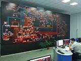 Введен в опытную эксплуатацию новый ПТК АСДУ в производственном отделении Свердловэнерго